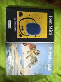 外文明信片2本合售:Sаlνаdог Dаlí  /Jοаn Мiгó(如图)每本30张