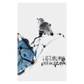 大来文化 吴浩 真迹字画 当代水墨大师 知名画家作品 收藏国画宣纸包邮00162