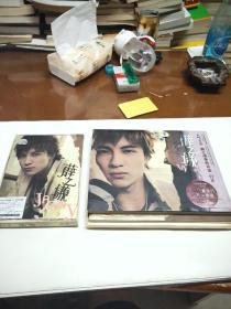薛之谦jacky专辑(DVD 1枚+歌词纸+一本小册子缺一张CD)带盒套+再版限量发行超豪华套装一套