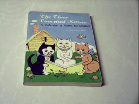 三只骄傲的小猫 英文版 毛用坤 插图本