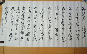 手书真迹书法(2)