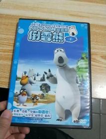 倒霉熊   DVD