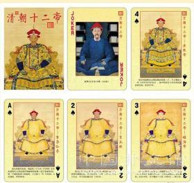 【清代皇帝大全】《中国清朝十二帝》扑克,全套54张大全,厚纸全彩色,正版,带塑料盒