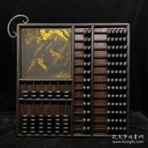 民國二十五年·底部為曹記典當  木胎漆器高記算盤一把 長寬各38厘米·品好