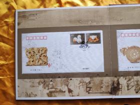 比德于玉《和田玉》邮票珍藏