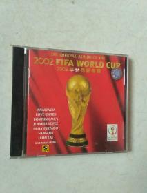 2002年世界杯专辑 CD