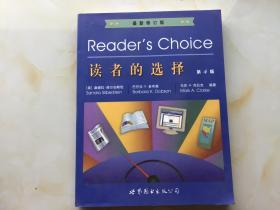 读者的选择(第四版)英文版