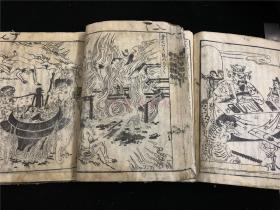 乾隆55年插图版《往生要集》3册全,宽政二年和刻本,木刻版画共有十多幅,展示地狱与天堂不同景象,惩恶劝善