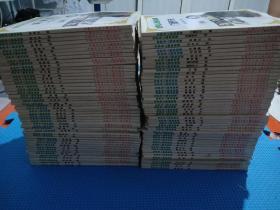世界名人经典故事  97本合售