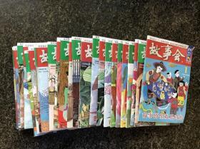 故事会2016年24期全,附4期增刊。