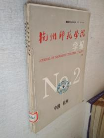 ��宸�甯���瀛��㈠����1993骞寸��2.5.6����3��������绾胯�棣�����
