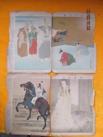 日本老印刷画片