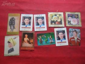 80年代14张老年历卡片合拍