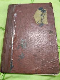 文革老笔记本,页页都有毛主席头像。