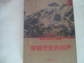 19371949穿越历史的回声中国战地摄影师