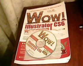 WOW! Illustrator CS6完全自学宝典(附光盘1张)