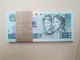 老版钱币:二元纸币:(100张连号),1980年版::尾号74330101-74330200:(当中一张补号)纸币