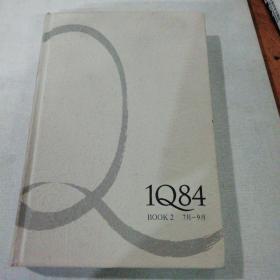 1984-7月-9月