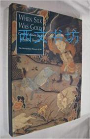 【包�]】When Silk Was Gold Central Asian and Chinese Textiles �z如金�r