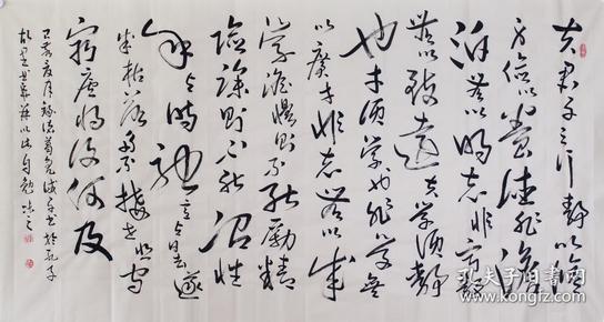 当代艺术家协会副主席王丞手写! 大六尺诸葛亮诫子书1974