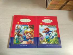 经典童话系列丛书:成语故事 上下册(注音版)