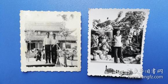 七十年代末 照片:  常州 天宁寺 大雄宝殿、常州红梅公园 —— (共两张)6*6cm、7*5.5cm
