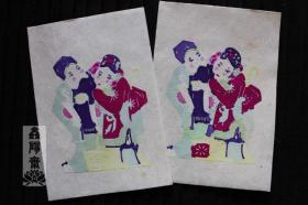 鑫阳斋。云龙纸棉纸贴京剧人物4彩色老剪纸意大利品牌收藏品