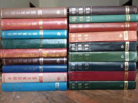 低价出售《中国出版年鉴》1980年(创刊号)至1998年连续不缺计18厚册!精装大16开!巨沉!识者得!