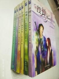 老版搜神记6册全集  保证正版