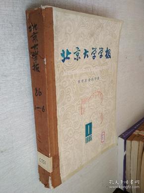 ��浜�澶у��瀛��ュ�插��绀句�绉�瀛���1986骞寸��1-6����6������棣�����瑁�璁���
