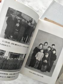 《不落的将星―怀念张祖谅中将》(大32开硬精装本)书前附大量历史照片资料!
