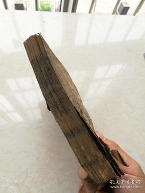 硃墨套印钦定纪辨方书卷二十至卷二十四,五卷合订厚本