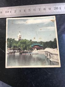 民国时期北京北海公园白塔手工上色老照片 上色精美细致