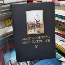 MAGYARORSZÁG HADTÖRTÉNETE
