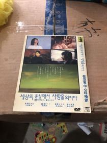 在世界中心呼唤爱 DVD 一碟装