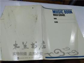 原版英法德意等外文本子 MUSIC BOOK HIGH GRADE KYOKTO NOTE CO.,LTD 大16开平装