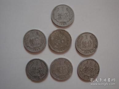 涓���纭�甯�1959骞�7��.