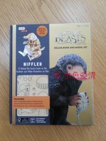 神奇的动物在哪里 嗅嗅模型Niffler Deluxe Book and Model Set