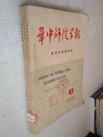 ��涓�甯��㈠���ュ�插��绀句�绉�瀛���1983骞寸��1-3����3��������绾胯�棣�����