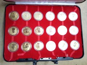 毛泽东诞辰100周年高级镀金纪念章(1893一1993年)24k镀金纪念章 【密码箱配套】