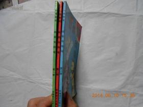 M386《脑筋快转弯》[94最新版](第一册、第二册、第三册)共三册