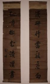 清代、刘墉(款)、原装老裱七言对联。
