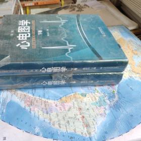 陈清启心电图学(第二版)