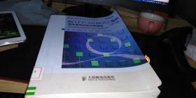 西门子S7-300/400 PLC编程