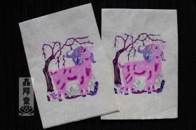 鑫阳斋。云龙纸棉纸贴羊彩色老剪纸 意大利品牌收藏品