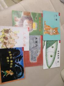 儿童之友6册合售 小猫 大河马 骄骄的王冠 三只小猪 轰隆轰隆喵  米奇拉 摩奇拉 咚咚