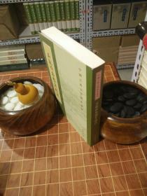 吴敬梓集系年校注 中国古典文学基本丛书 平装 一版一印