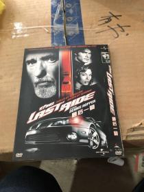 最后一骑 DVD 一碟装