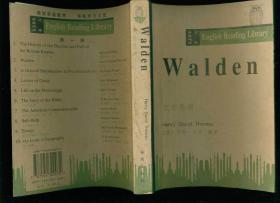 英语阅读文库:瓦尔登湖(英文版)