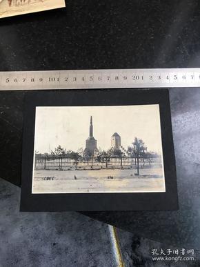 满洲国时期奉天忠灵塔忠魂碑老照片 带衬板